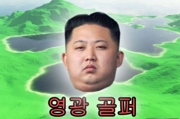 Kim Jong Un Golf Game