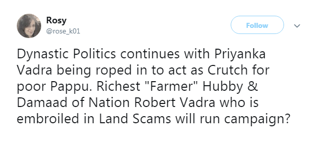 Congress trolls