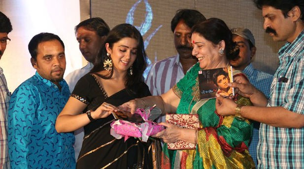 Mantra 2 Audio Launch,Mantra 2,telugu movie Mantra 2,Charmy Kaur,actress Charmy Kaur,Charmi Kaur,Mantra 2 Audio Launch pics,Mantra 2 Audio Launch images,Mantra 2 Audio Launch photos,Mantra 2 Audio Launch stills,telugu movie Mantra 2 Audio Launch