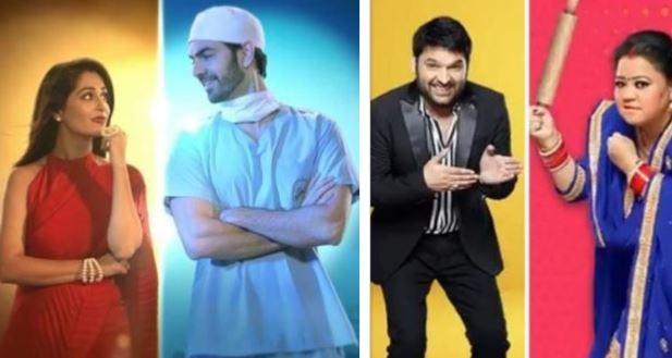 Kahaan Hum Kahaan Tum and Kapil Sharma Show