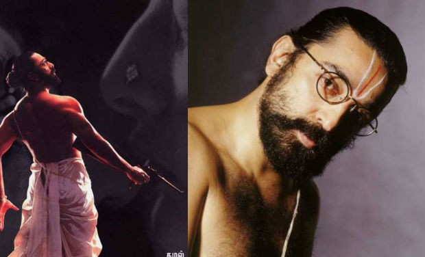 Happy Birthday Kamal Haasan,Kamal Haasan,Kamal Haasan birthday,Kamal Haasan 61st birthday,Kamal Haasan 10 mind-blowing avatars