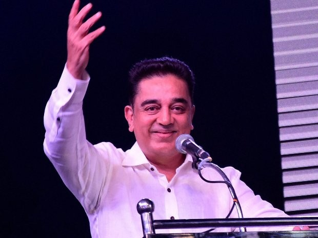 Kamal Haasan,Kamal Haasan party,kamal haasan politics,Kamal Haasan party launch,Makkal Needhi Maiam,Ulaganayagan