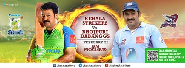 Kerala Strikers vs Bhojpuri Dabanggs (Kerala Strikers/ Official Facebook Fan Page)