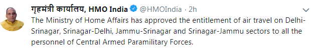Rajnath singh tweet