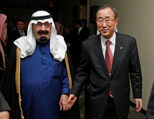Saudi King with U.N. Secretary General Ban Ki-moon