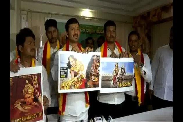 Karnataka Rakshana Vedike,Veeramadevi,Veeramadevi poster,Veeramadevi movie poster,Sunny Leone,Sunny Leone Veeramadevi