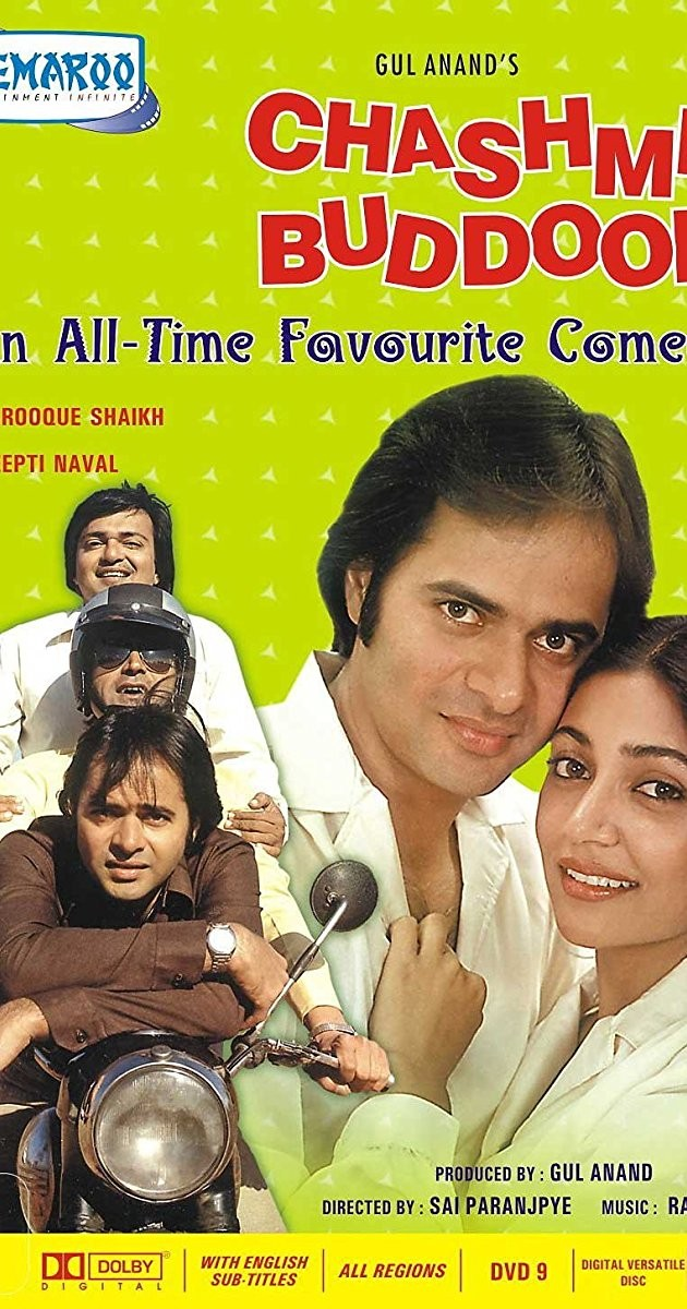 Katha,Chashme Badoor,Tu Hai Mera Sunday,Golmaal,Khubsurat,5 Slice of Life Genre films
