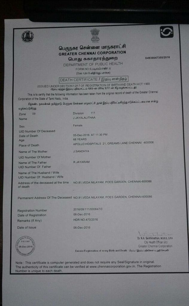 Jayalalithaa dead,Jayalalithaa dead certificate,dead certificate of Jayalalithaa,dead certificate of Amma,Jayalalithaa passed away,Jayalalithaa death,Jayalalithaa dead pics