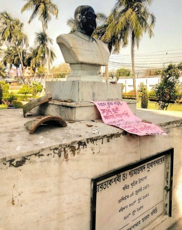 Syama Prasad Mukherjee,Syama Prasad Mukherjee statue,Syama Prasad Mukherjee statue vandalised,statue vandalised,statue