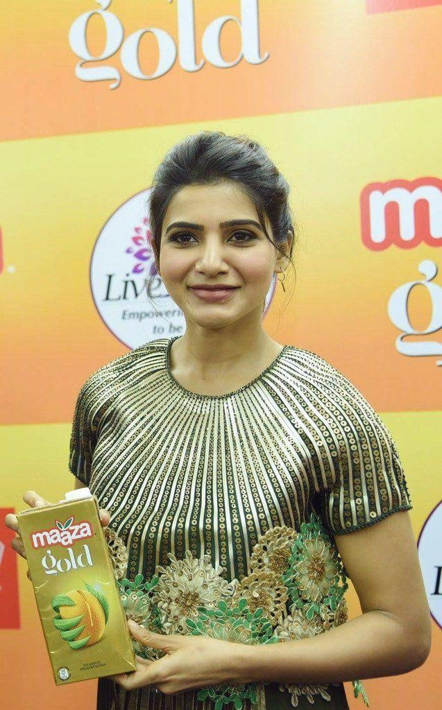 Samantha Akkineni launches Maaza Gold,Samantha Akkineni,Samantha launches Maaza Gold,actress Samantha,Samantha Ruth Prabhu,Samantha in Bangalore