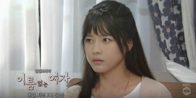 Watch Korean drama Unknown Woman episode 6 live online - IBTimes India