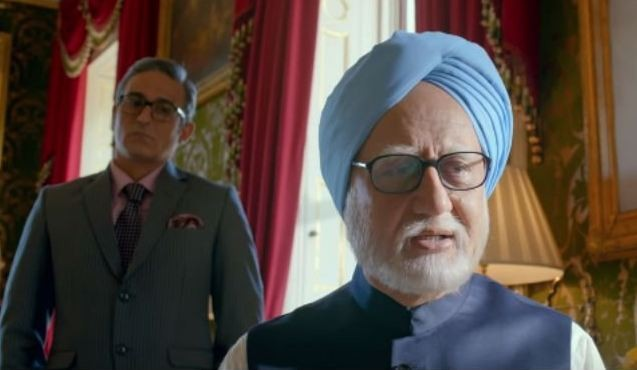The Accidental Prime Minister trailer