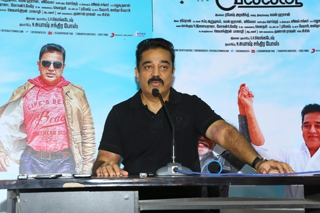 Kamal Haasan during a press conference to promote 'Uttama Villain'