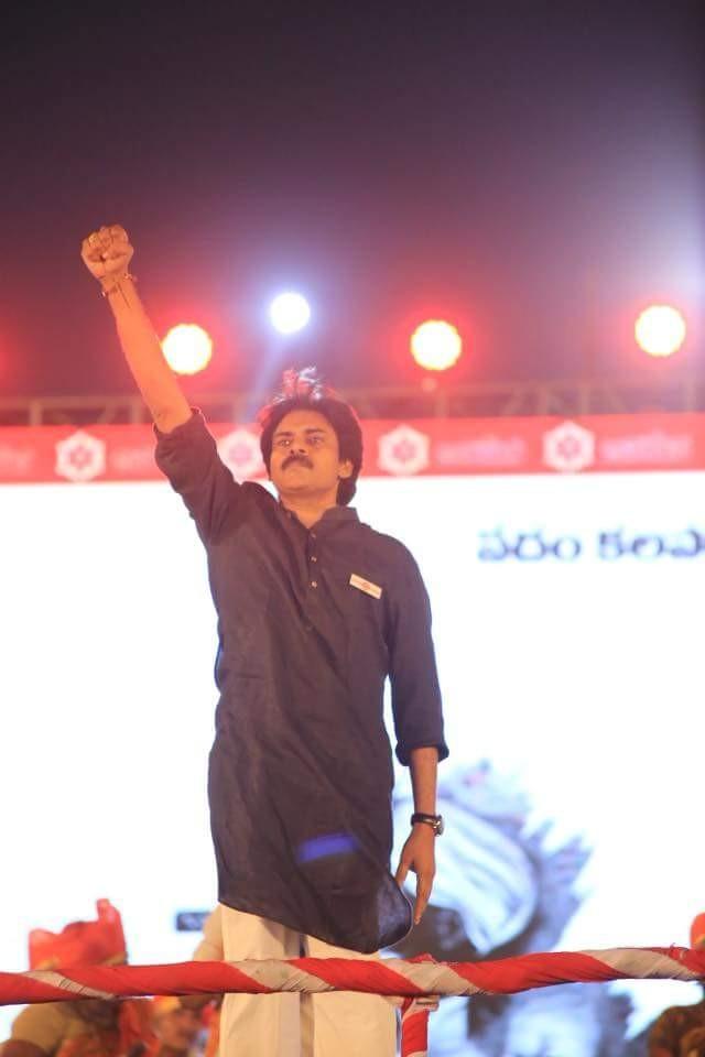 Pawan Kalyan,actor Pawan Kalyan,Jana Sena party formation day,Jana Sena,Jana Sena party,Jana Sena party formation day celebration