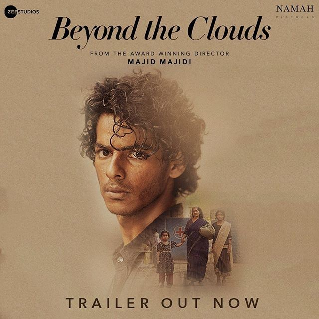 Ishaan Khatter,actor Ishaan Khatter,Ishaan Khatter  shirtless selfie,Ishaan Khatter selfie,Ishaan Khatter abs,ishaan khatter debut movie,Beyond The Clouds,Beyond The Clouds actor