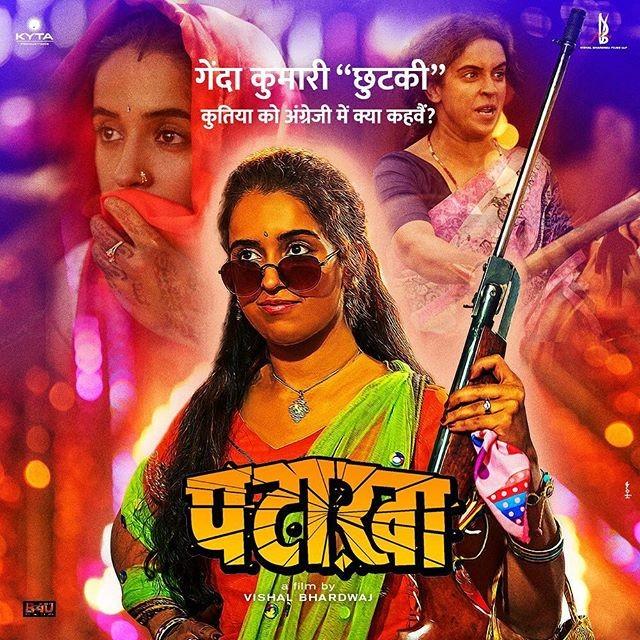 Sunil Grover and Radhika Madan,Sunil Grover,Radhika Madan,Sanya Malhotra