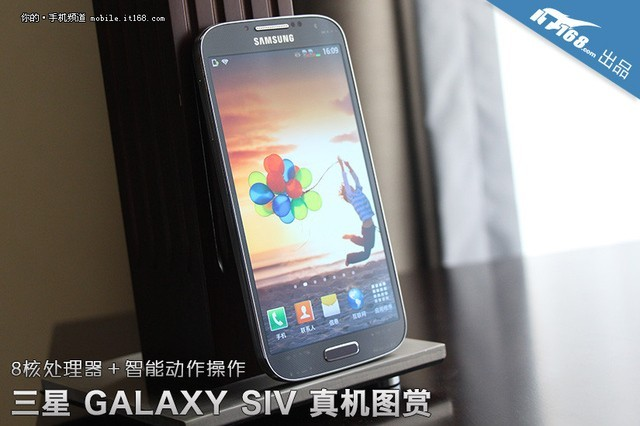 Samsung Galaxy S4 Claimed Images Surface As Leaked Benchmark Results Show 1.8GHz Qualcomm CPU, 1080p Display