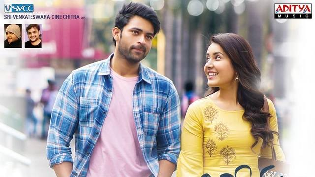 Tholi Prema 2020 Review.Tholi Prema Movie Review And Ratings By Audience Live