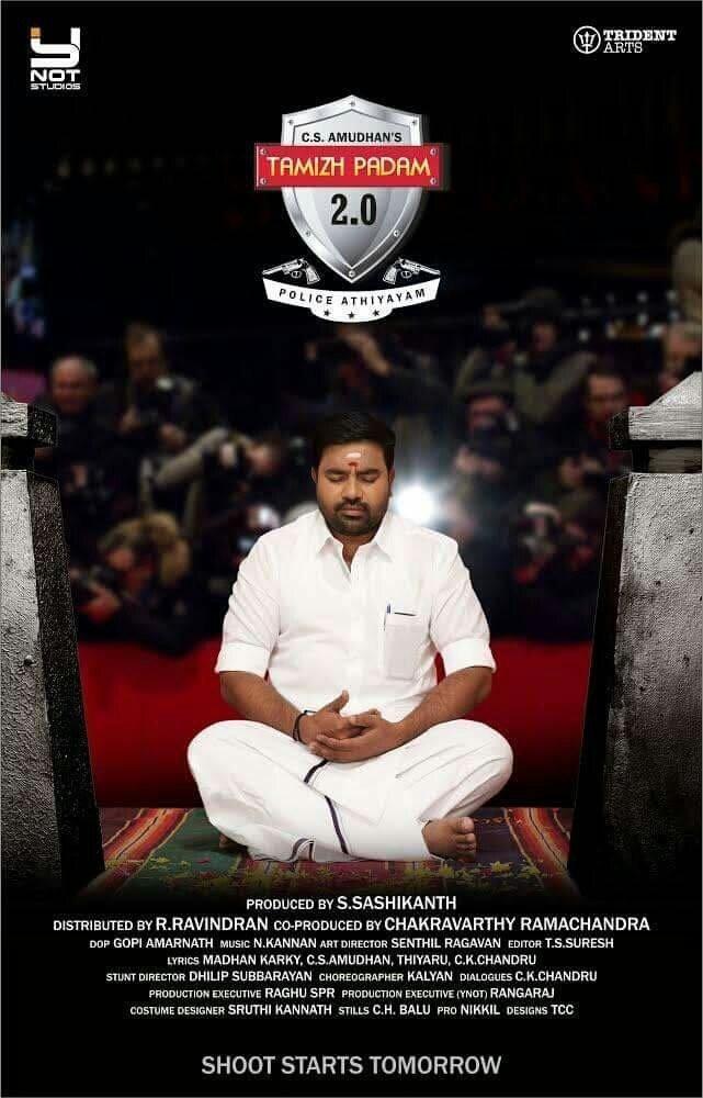 Mirchi Shiva,actor Shiva,Tamil Padam 2.0 First Look Poster,Tamil Padam 2.0,Tamil Padam 2.0 Poster,Tamil Padam 2.0 movie Poster