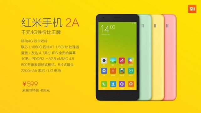 Xiaomi Unveils Cheaper Redmi 2A Model with Leadcore SoC; Price, Specifications
