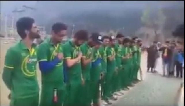 J&K cricket team