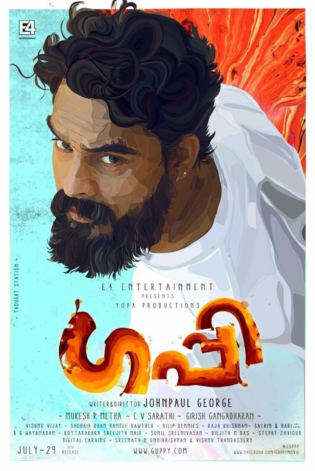 New Hindi Movei 2018 2019 Bolliwood: Tovino Thomas' 'Guppy' First Look Poster Out