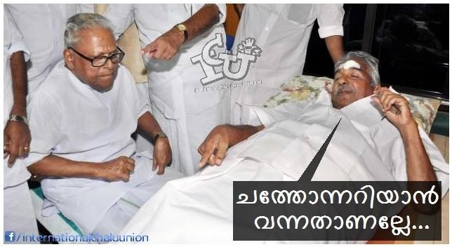 Kerala election trolls,kerala elections 2015 trolls,viral troll messages,International chalu union trolls,troll malayalam trolls,LDF vs UDF trolls