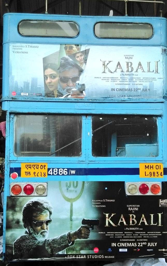Kabali,rajinikanth kabali,Kabali release,Kabali fans,Rajinikanth,Rajinikanth fans,Kabali bus,Rajinikanth fans in Mumbai,Kabali in Mumbai,Kabali review,Kabali movie review,Kabali pics,Kabali images,Kabali photos,Kabali stills,Kabali pictures
