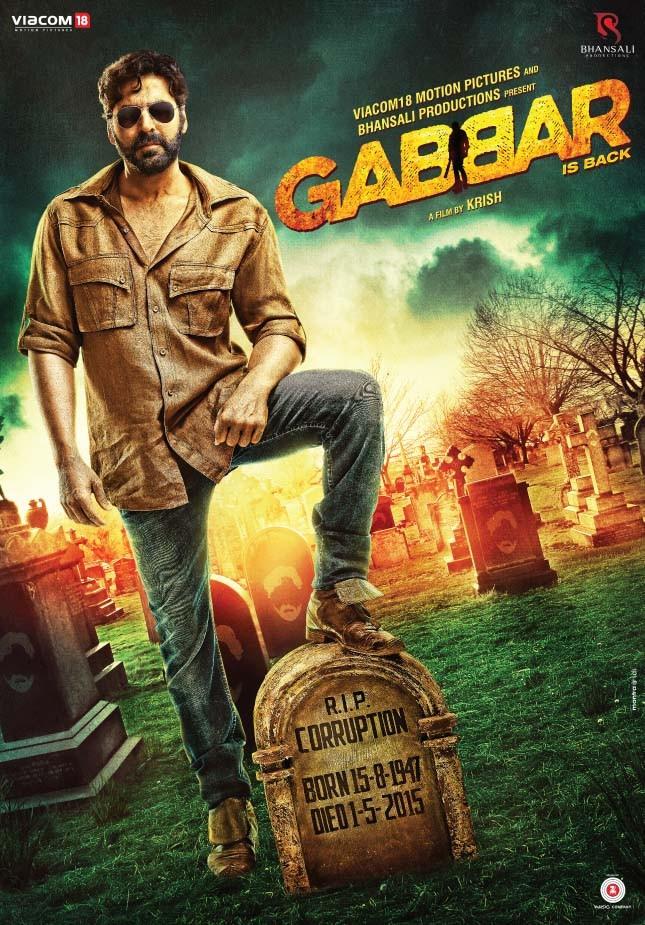 Akshay Kumar,Kareena Kapoor Khan,Gabbar Is Back,Gabbar Is Back movie posters,Posters,shruti haasan,photos
