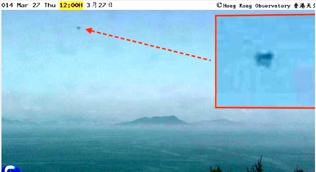 UFO Sighting: Jelly Fish Shaped Object Spotted Hovering Over Waglan Island in Hong Kong