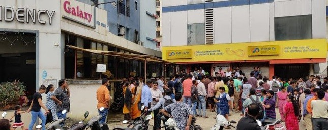 Customers panic after RBI intervention in PMC Bank