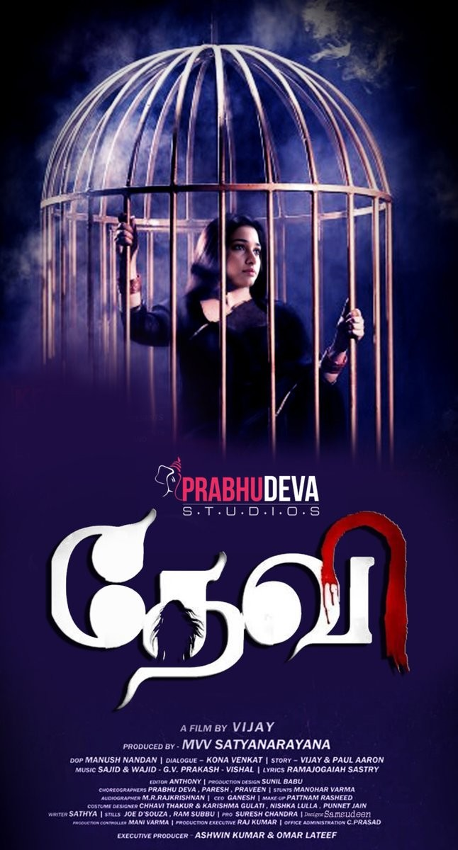 Tamannaah,Devi(L) first look poster,Devi(L) first look,Devi(L) poster