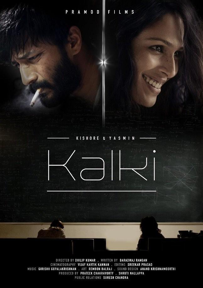 Kishore,Yasmin,Kalki first look poster,Kalki first look,Kalki poster,Kalki movie poster