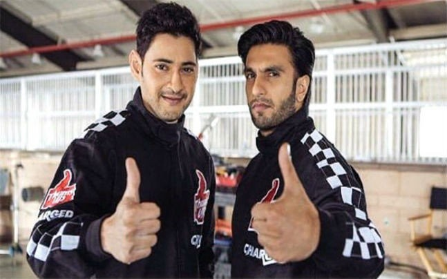Mahesh Babu and Ranveer Singh,Mahesh Babu,Ranveer Singh,Thums Up ad,Thums Up Charged soft drink ad