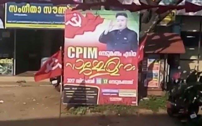 Kim Jong Un CPIM