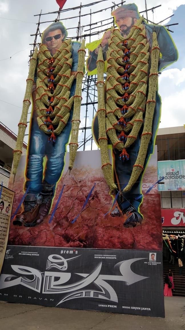Shiva Rajkumar,Sudeep,The Villain release,The Villain movie release,Amy Jackson,The Villain,The Villain review,The Villain movie review,Shiva Rajkumar and Sudeep,Sudeep and Shiva Rajkumar,The Villain pics,The Villain images,The Villain stills,The Villain