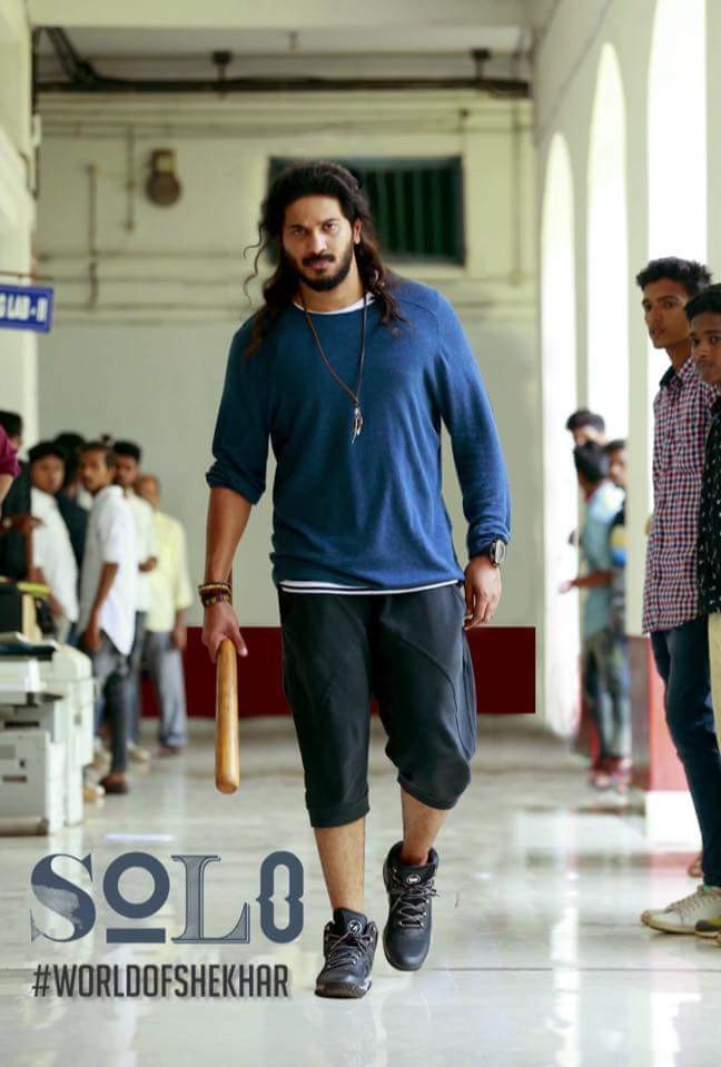 Dulquer Salmaan,actor Dulquer Salmaan,SOLO first look poster,SOLO,SOLO first look,SOLO poster,SOLO movie poster