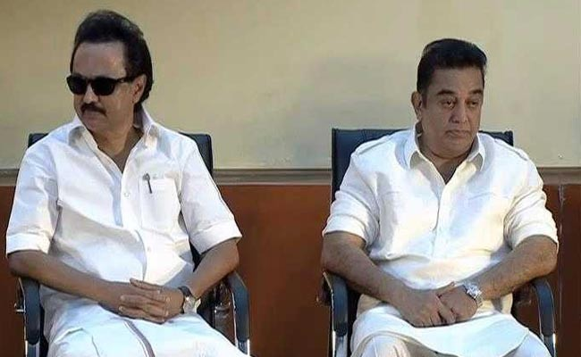 Rajinikanth and Kamal Haasan,Rajinikanth,Kamal Haasan,Murasoli 75 Event,Murasoli,DMK event