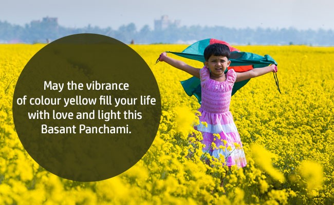 Happy Vasant Panchami 2018,Vasant Panchami,Vasant Panchami 2018,Vasant Panchami quotes,Vasant Panchami wishes,Vasant Panchami greetings,happy vasant panchami,Maa Saraswati Photos,Maa Saraswati pics,Maa Saraswati images,Maa Saraswati stills