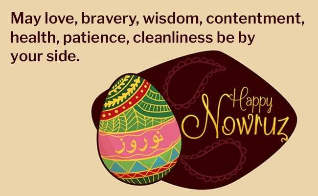 Happy nowruz 2018 wishes quotes sms photos and greetings for may love bravery wisdom contentment health patience cleanliness be by your side happy nowruz m4hsunfo