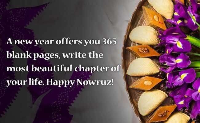 Happy Nowruz 2018,Nowruz,Persian New Year,noruz wishes,noruz messages,nowruz wishes,nowruz messages,nowruz quotes,Nowruz Greetings,Noruz greetings,when is nowruz,Nowruz united states