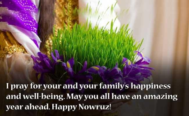 Happy Nowruz 2018,Nowruz,Persian New Year,noruz wishes,noruz messages,nowruz wishes,nowruz messages,nowruz quotes,Nowruz Greetings,Noruz greetings,when is nowruz,Nowruz united states