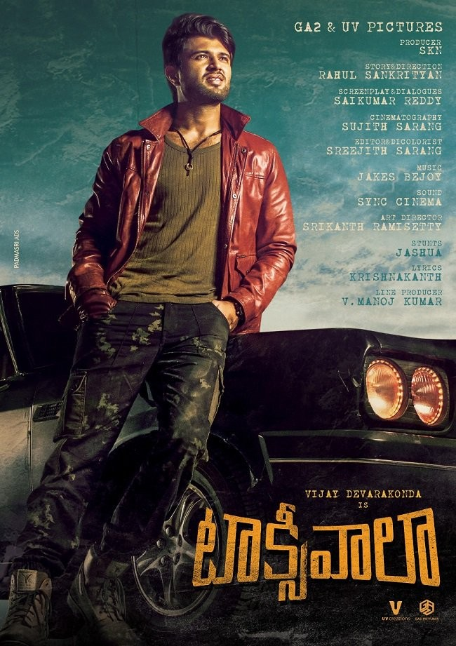 Arjun Reddy star,Taxiwaala first look,Taxiwaala,Taxiwaala first look poster,Taxiwaala poster,Taxiwaala movie poster,Vijay Deverakonda,actor Vijay Deverakonda,Vijay Deverakonda Taxiwala