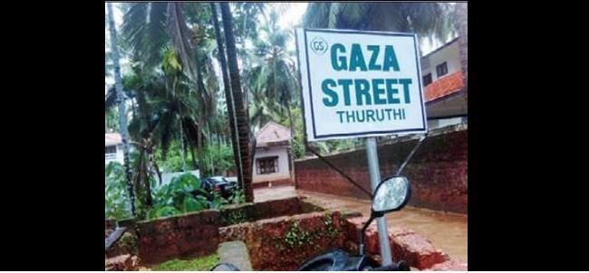 gaza Street, Thuruthi, Kasaragod, kerala