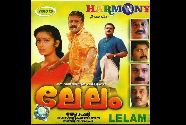 Is Suresh Gopi's Lelam sequel on cards?