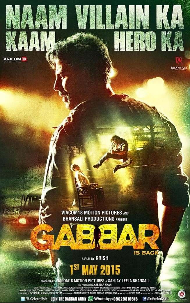 Akshay Kumar,Kareena Kapoor Khan,Gabbar Is Back,Gabbar Is Back movie posters,Posters,shruti haasan,photos