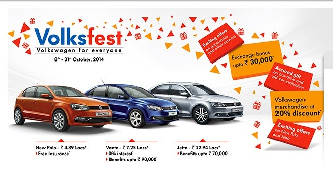 Festive Season Offers: Volkswagen India Announces Volksfest 2014, Freebies and Discounts Galore