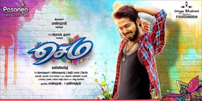 Sema first look poster,Sema,Sema first look,Sema poster,Sema movie poster,GV Prakash,GV Prakash Sema,Tamil movie Sema,Sema movie pics,Sema movie images,Sema movie photos,Sema movie stills,Sema movie pictures