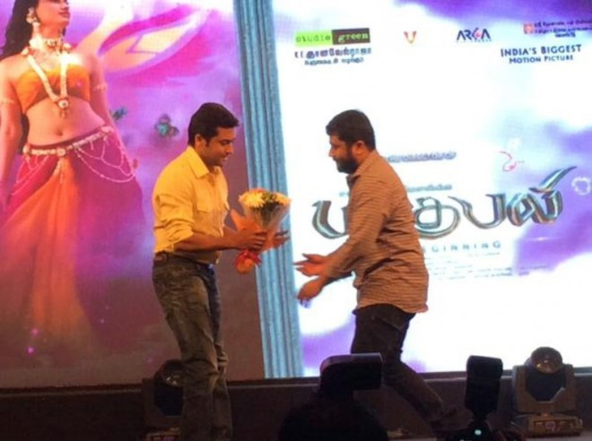 Suriya at Baahubali Tamil Trailer Launch,Suriya at Baahubali Trailer Launch,Suriya,Actor Suriya,Suriya at Baahubali Tamil Trailer Launch pics,Suriya at Baahubali Tamil Trailer Launch images,Baahubali Tamil Trailer Launch,Baahubali Tamil Trailer Launch pic