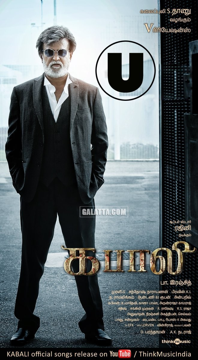 Rajinikanth,Kabali,Kabali U certificate,U certificate,Superstar Rajinikanth,kabali release date,Kabali on 22nd,Kabali on 22nd  july,Santhosh Narayanan,Kalaipuli S. Thanu